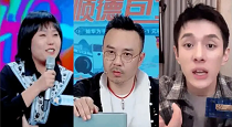 """汪涵、李雪琴、李佳琦被中消协点名,面对""""翻车""""质疑,他们如何说"""