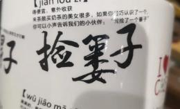 """让茶颜悦色、李诞摔跤的不只""""女性议题"""""""