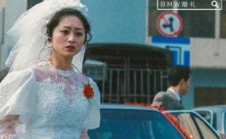 宝马微电影《婚礼》,比电影还精彩!