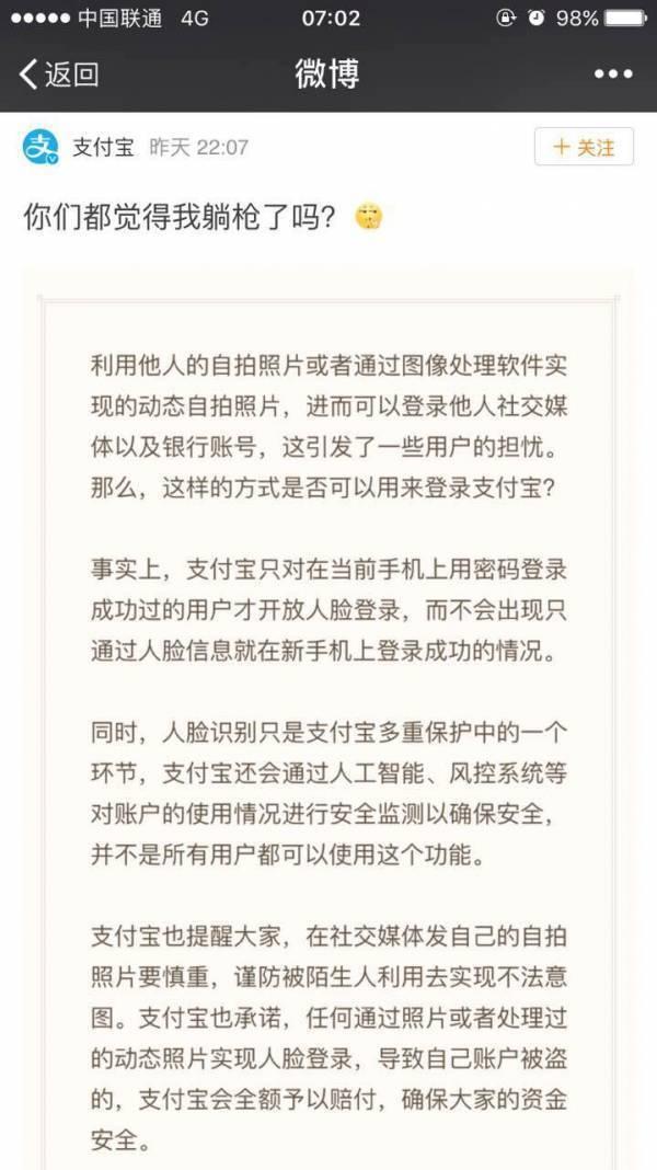 李彦宏亲掌的百度资本终于投出了成立以来的第一个项目,你猜是什么?
