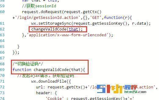 小程序丨请问各位大牛能在wx.request的回调函数success中调用自定义方法吗? ... ...