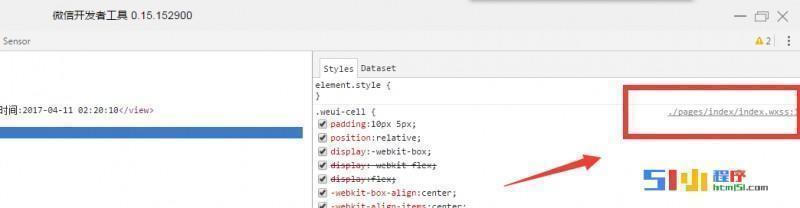 小程序丨开发工具的bug