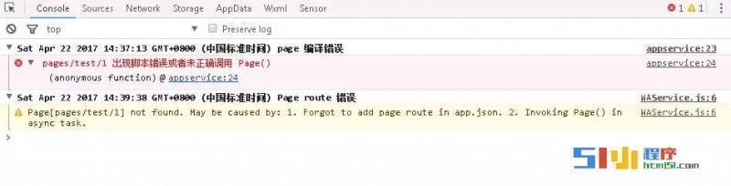 小程序丨tabbar对应调用的页面出错