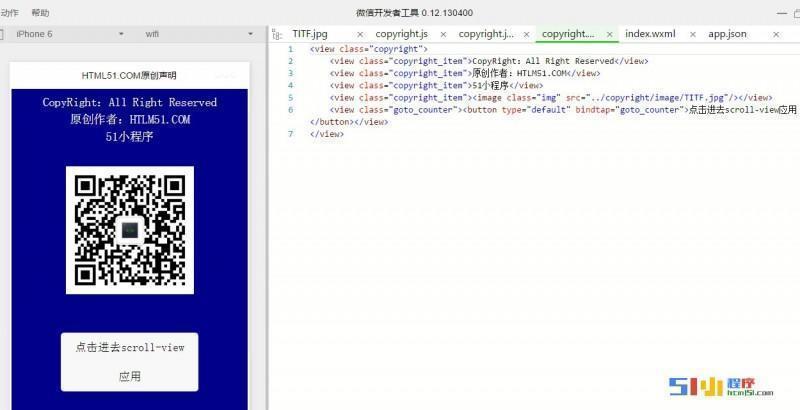 小程序丨教你:如何使用scroll-view组件实现视图垂直滚动(附源码)