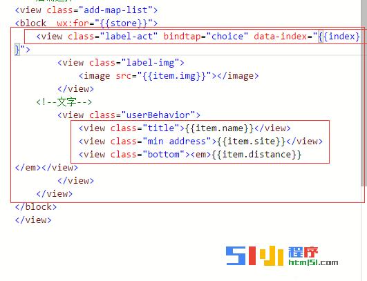 小程序丨bindtap事件放在最外层的父级上面打印出来的index索引为空