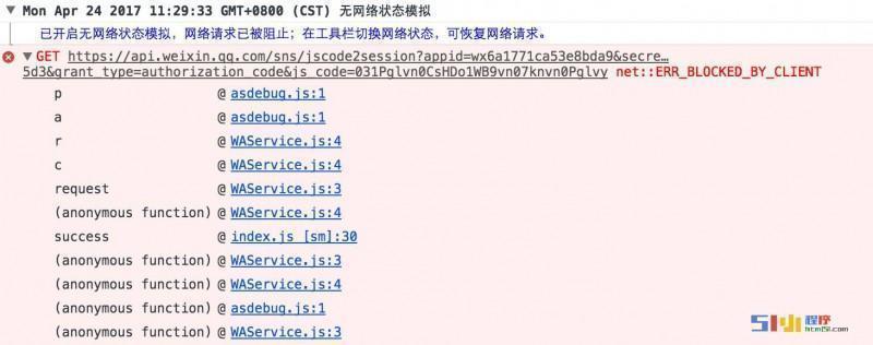 小程序丨已开启无网络状态模拟,网络请求已被阻止;在工具栏切换网络状态,可恢复网络请求。 . ...