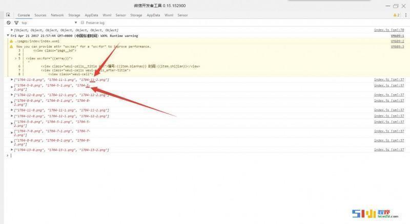 小程序丨开发工具,显示的bug