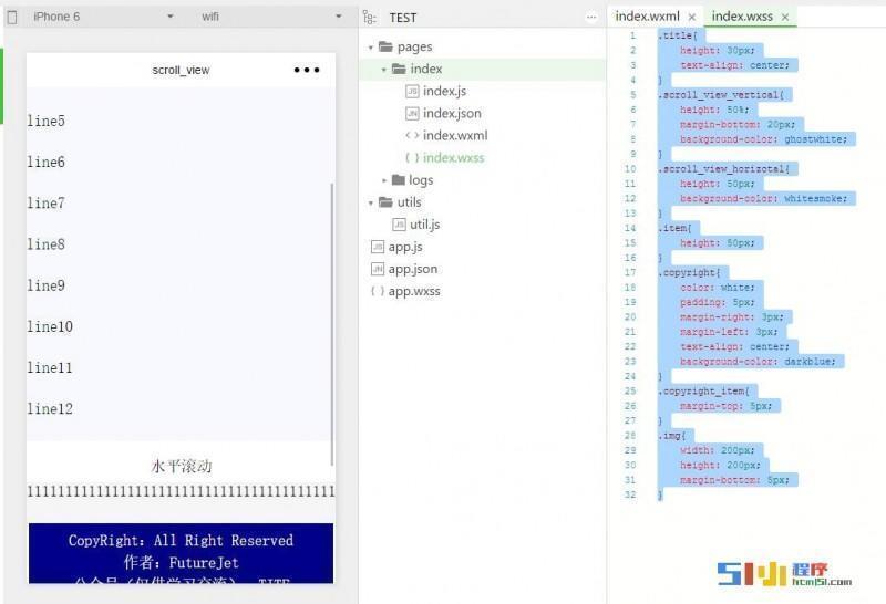 小程序丨scroll-view scroll-y 无效 求指点