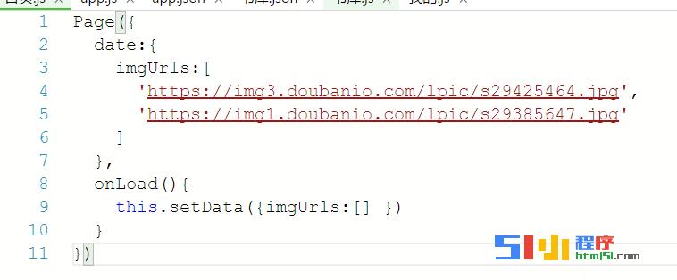 小程序丨出现脚本错误或者未正确调用 Page()如何解决