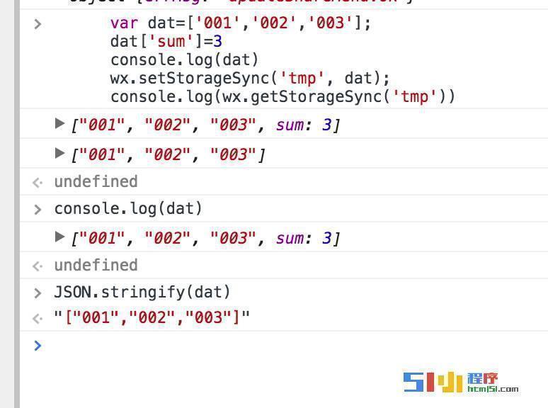 小程序丨本地化存储的问题 wx.get/setStorage