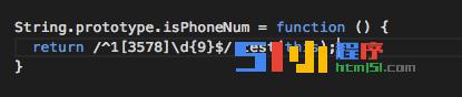 小程序丨为String添加属性 出现问题