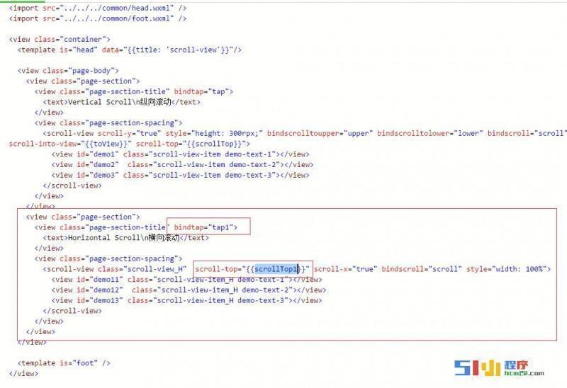 小程序丨scroll-top 横向设置值无效