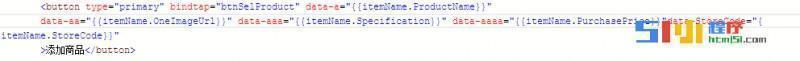 小程序丨e.target.dataset取值问题