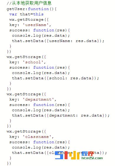 获取本地数据显示在input组件中