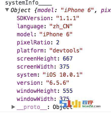 小程序丨【BUG】 0.17.170800开发工具的window高度有问题