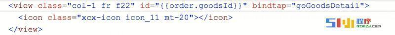 小程序丨e.target.id  获取值不稳定