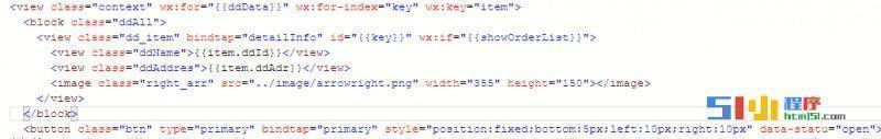 小程序丨条件查询显示