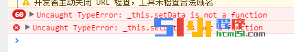 小程序丨有人遇到过_this.setData is not a function报错吗