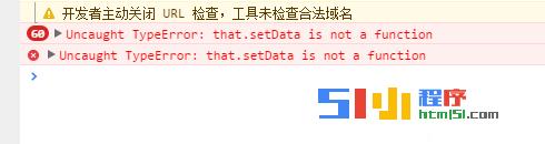 有人遇到过_this.setData is not a function报错吗