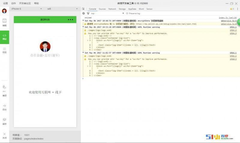 小程序丨没有学过代码什么的也想搞小程序怎么破