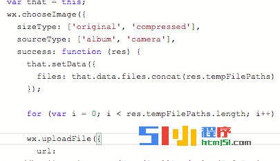 小程序丨wx.request wx.uploadFile  需要分开调用吗