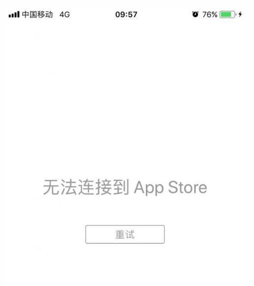 ios11测试版bug频出,用户抱怨咋上不了appstore