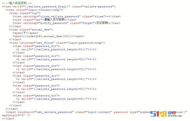小程序丨设计支付密码的输入框,如何输入一个密码之后自动跳到下一个input ...