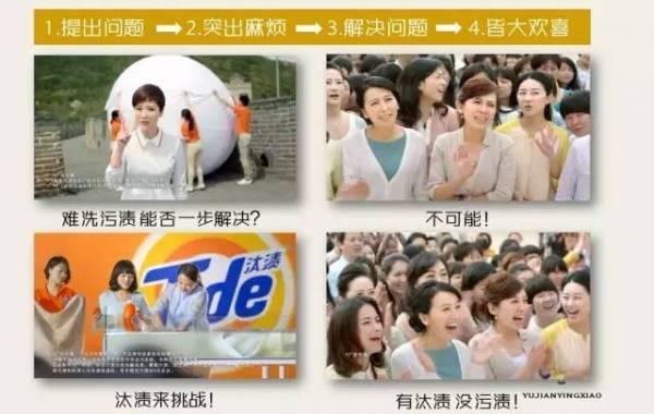 小米6广告美女为什么吸引人?广告要挑对人!