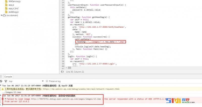 小程序丨渲染层网络层错误