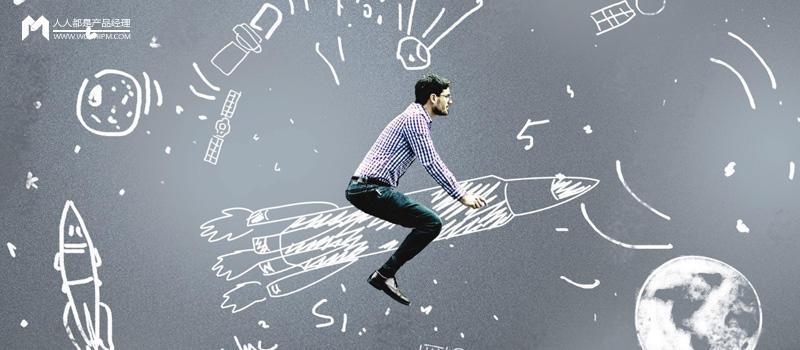 如何使用「关键路径」法对需求进行高效管理?