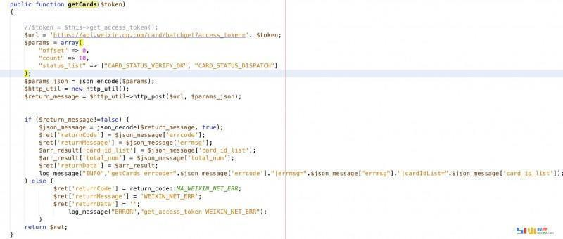 小程序丨开发卡卷接口,遇到【48001】问题