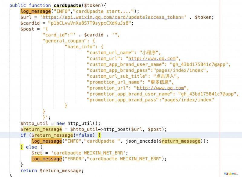 小程序丨小程序appid调用【card/update】接口报错【48001】