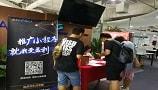 沙龙回顾 | 爱盈利运营小咖秀干货系列沙龙之洪泰空间站