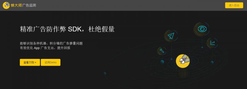 IOS应用难推广,开发者移师信息流广告