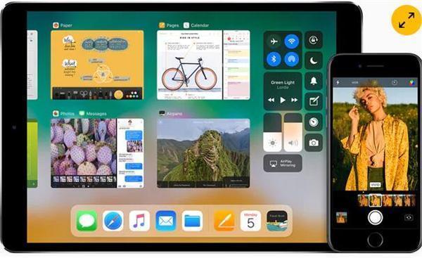 ios11发正式版发布 更新8大功能 你敢升级吗?
