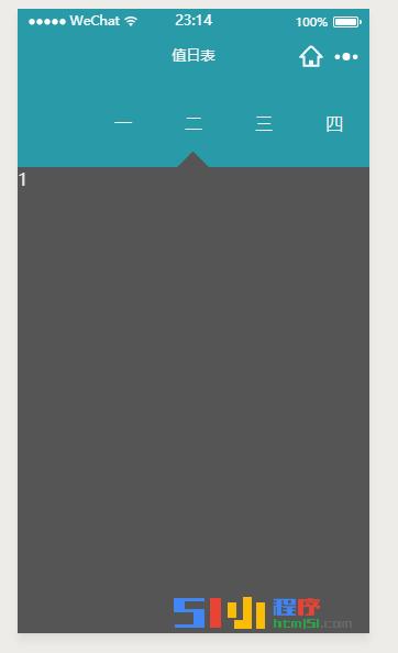 小程序丨【已解决】swiper 无法被动跳页