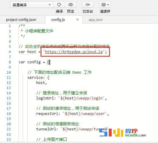 小程序丨【已解决】编译错误~~~~不懂编程自己搞不了小程序?