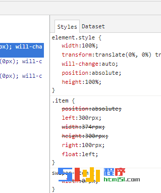 小程序丨【已解决】swper-item的宽度无法自己设置