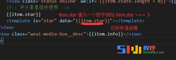 """小程序丨【已解决】模板data="""""""" 为什么不能传对象的某个属性-该属性值为一个Number ..."""