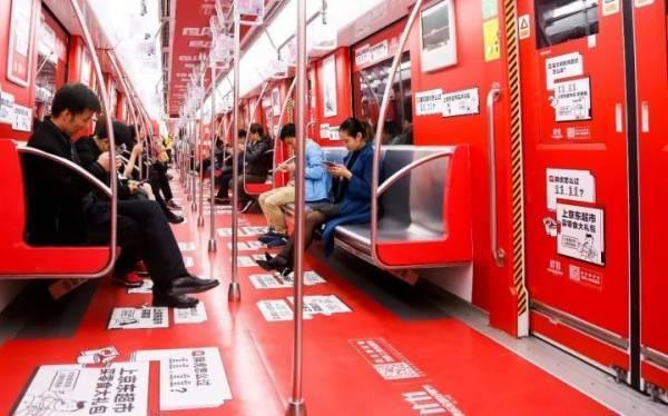 京东超市双十一的文案种起草来,地铁都成了草原!
