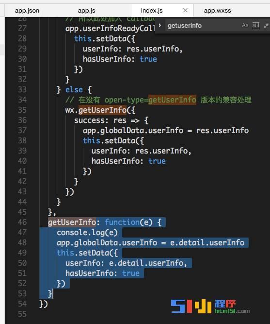 小程序丨【已解决】关于原始demo里index.js里的getUserInfo函数