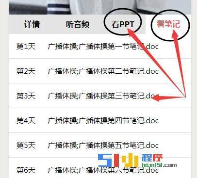小程序丨【已解决】小程序可以显示外部txt、doc文件么??@官方@大神