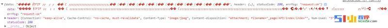 小程序丨【已解决】获取小程序码得到的参数