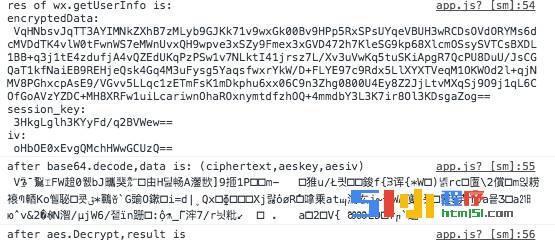小程序丨【已解决】getUserInfo拿到的敏感信息是否可以在前端解密