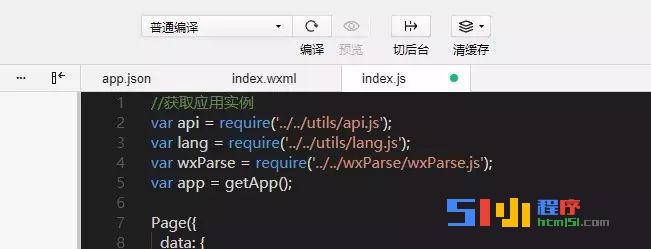 小程序丨【已解决】为什么开发工具点要编辑的文件会刷新??