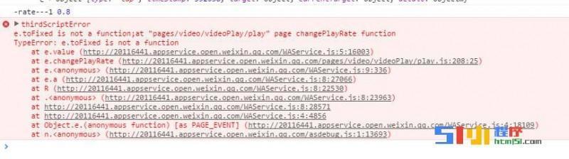【已解决】video的倍速播放,用wx.createVideoContext绑定报错附代码 ... ...