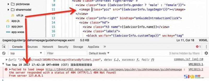 小程序丨【已解决】Image组件的src为空时Console会报错