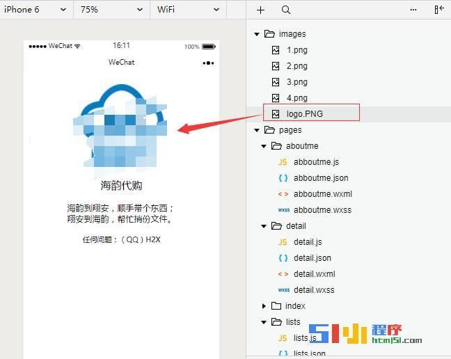 【已解决】编译有显示图片,但是预览的时候没有?