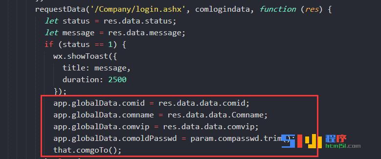 小程序丨【已解决】点击   开发工具->编译  会清空自定义全局变量? ... ...