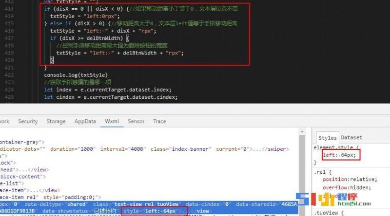 小程序丨【已解决】向左滑动删除功能,setData给的是rpx,页面获取后自动变成了px。 ... ...